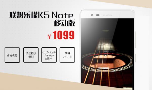 Lenovo K5 Note ufficializzato al prezzo di 155 €