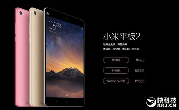 Xiaomi Mi Pad 2: la versione Windows è ora disponibile