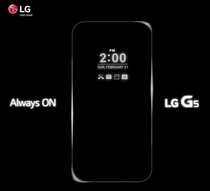 È confermato: LG G5 avrà un display Always On