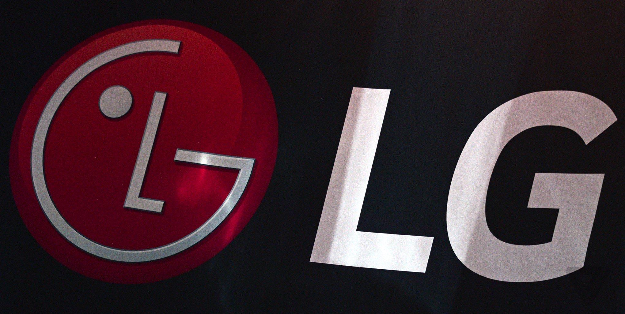 LG G5: audio affidato a Bang & Olufsen