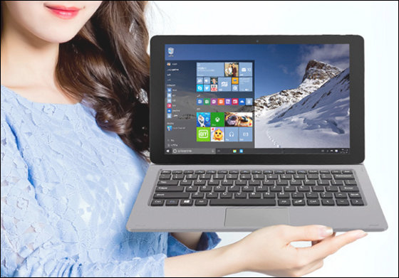 TBook 16: il nuovo tablet Windows 10 di Teclast