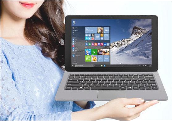 TBook 16: il nuovo tablet Windows 10 di Teclast