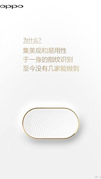 Oppo R9: il sensore biometrico è super veloce