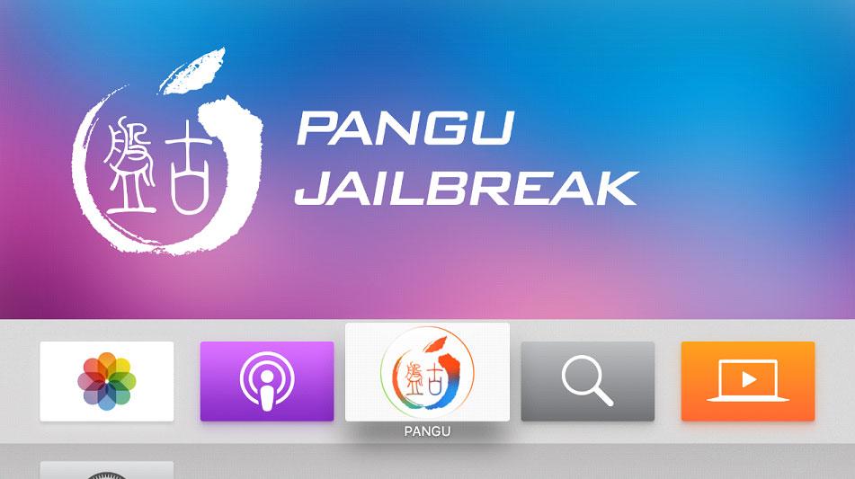 Apple TV di 4a generazione riceve il Jailbreak dal Team Pangu