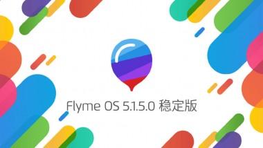 Meizu lancia la nuova ROM riguardo Flyme OS 5.1.5.0 (versione cinese)