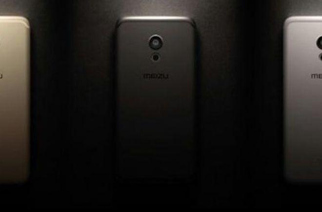 Meizu Pro 6 presentato ufficialmente: caratteristiche, immagini e prezzo