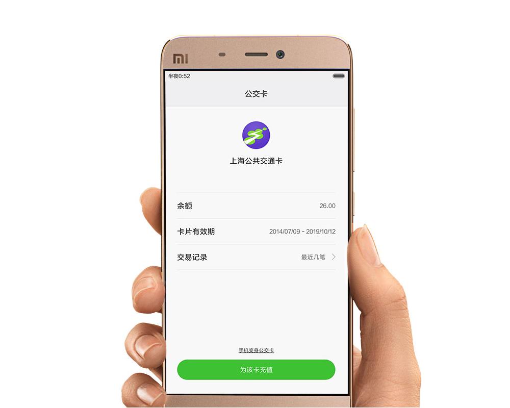 Xiaomi al lavoro per realizzare un suo sistema di pagamento