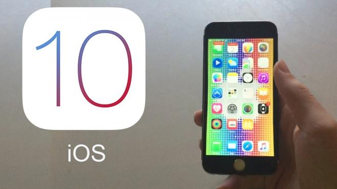 iOS 10: niente Kernel criptato nella beta