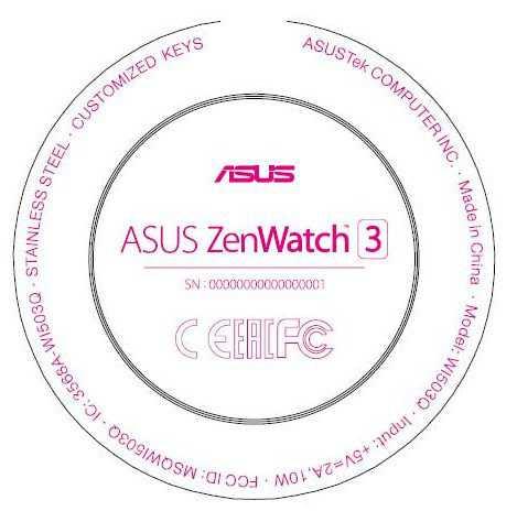ASUS ZenWatch 3 all'IFA di Berlino? Le possibilità sono molte