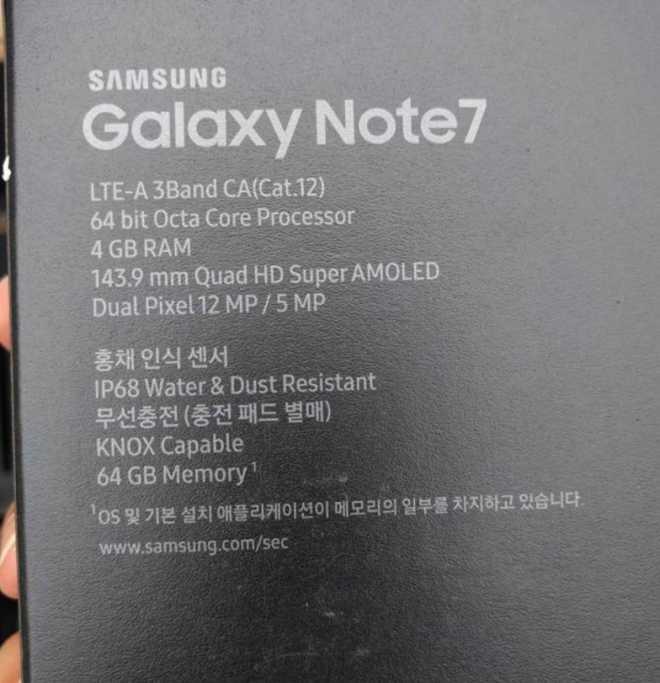 Ecco il Samsung Galaxy Note 7