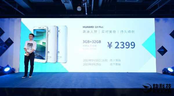 Huawei G9 Plus è ufficiale, specifiche e prezzo