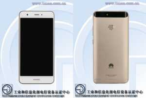 Huawei Mate S2 identico al Huawei Nexus 6P, foto del prodotto