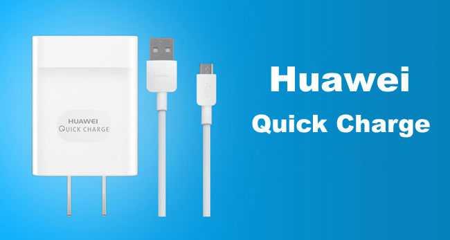 Ricarica rapida, Huawei lavora ad una nuova tecnologia