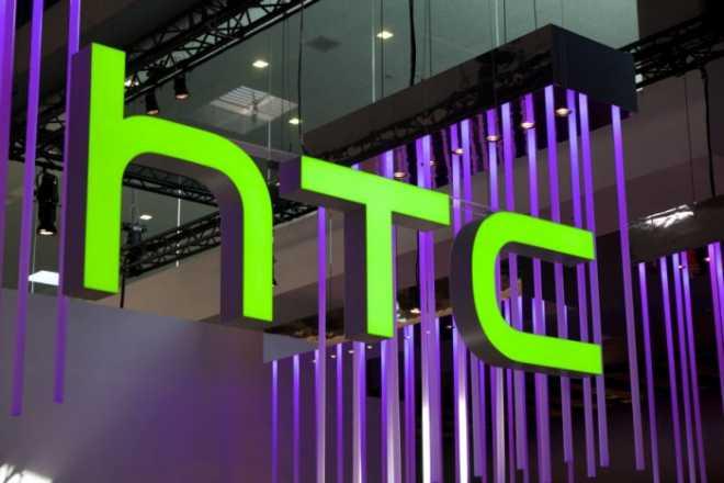 Nuovo HTC Desire 10, previste 2 varianti: Pro e Lifestyle