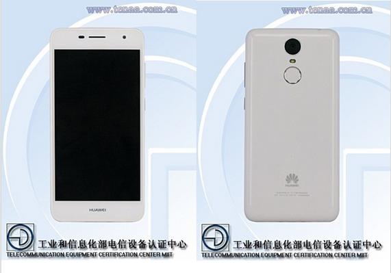 Nuovo Huawei con batteria da 4000 mAh certificato da TENAA