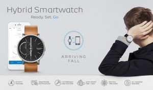 Nuovo smartwatch analogico presentato da Skagen
