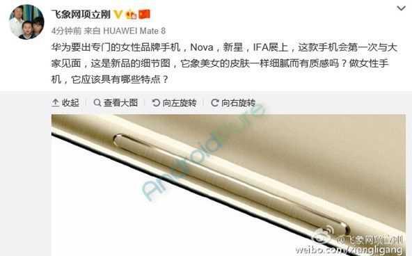 Smartphone Femminile, Huawei pensa anche a questo