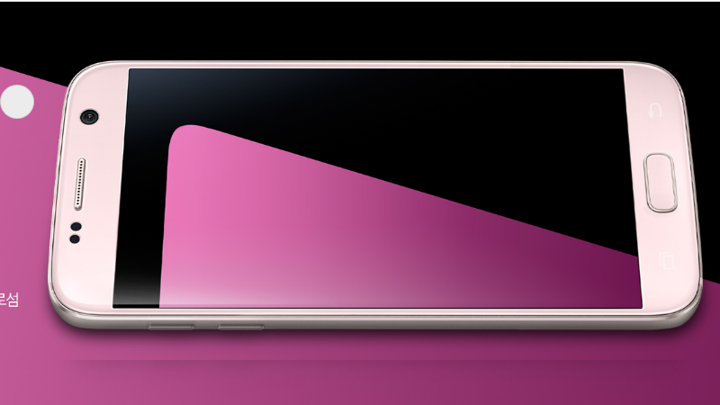 Galaxy S7 Pink compare online in esclusiva del mercato Coreano