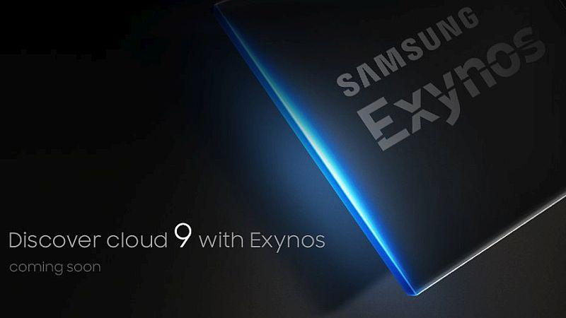 Samsung Exynos 9810 è il processore di Galaxy S9