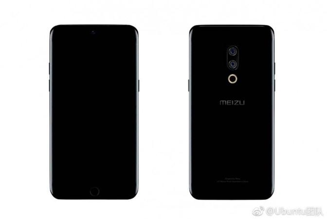 """Meizu 15 Plus leak: il device sembra non avere il tasto """"home"""" fisico"""
