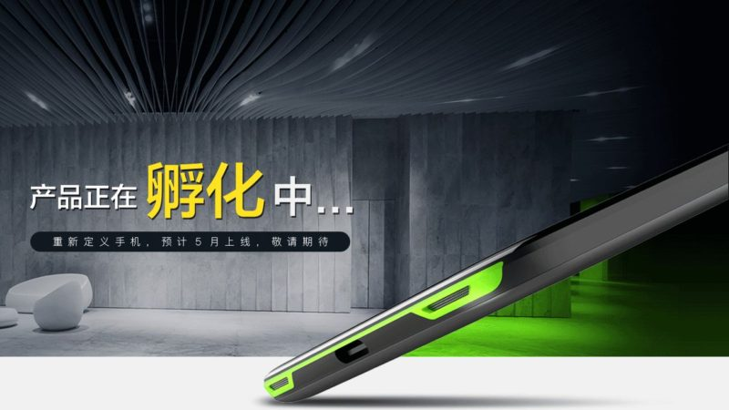 Xiaomi Black Shark si mostra in un brevissimo video