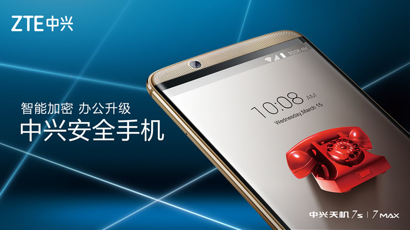 ZTE Axon 9 un leak mostra il design e le prime informazioni sullo smartphone