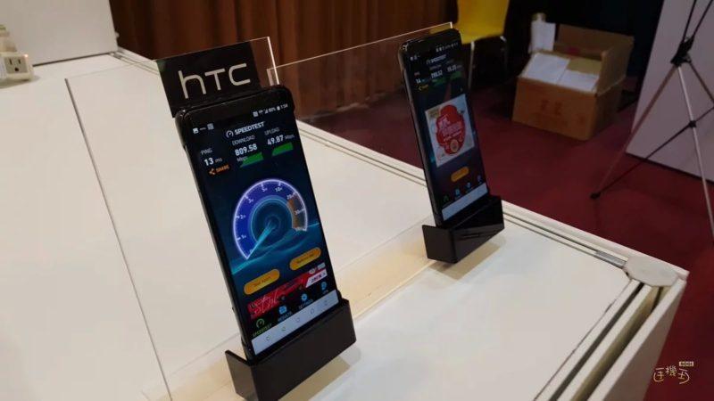 HTC U12 un leak mostra numerosi dettagli sul device