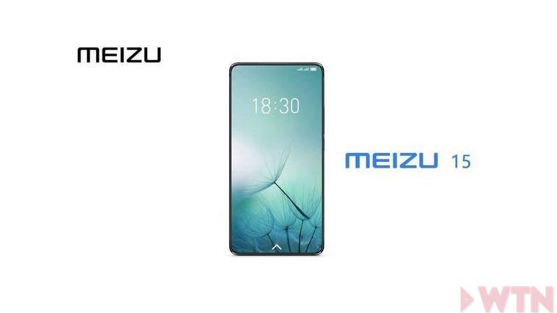 Meizu 15 rumors