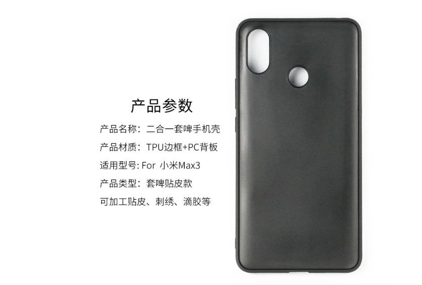 Xiaomi Mi A2 potrebbe avere un processore Helio P60