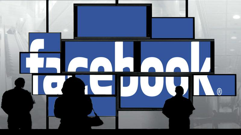 Come spiare le conversazioni Facebook