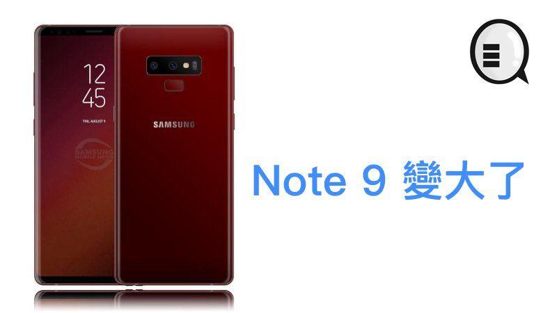 Samsung Galaxy Note 9: nuovi rumors sul top di gamma targato Samsung