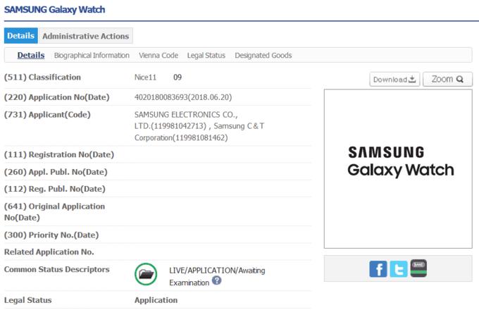 Samsung galaxy watch caratteristiche tecniche