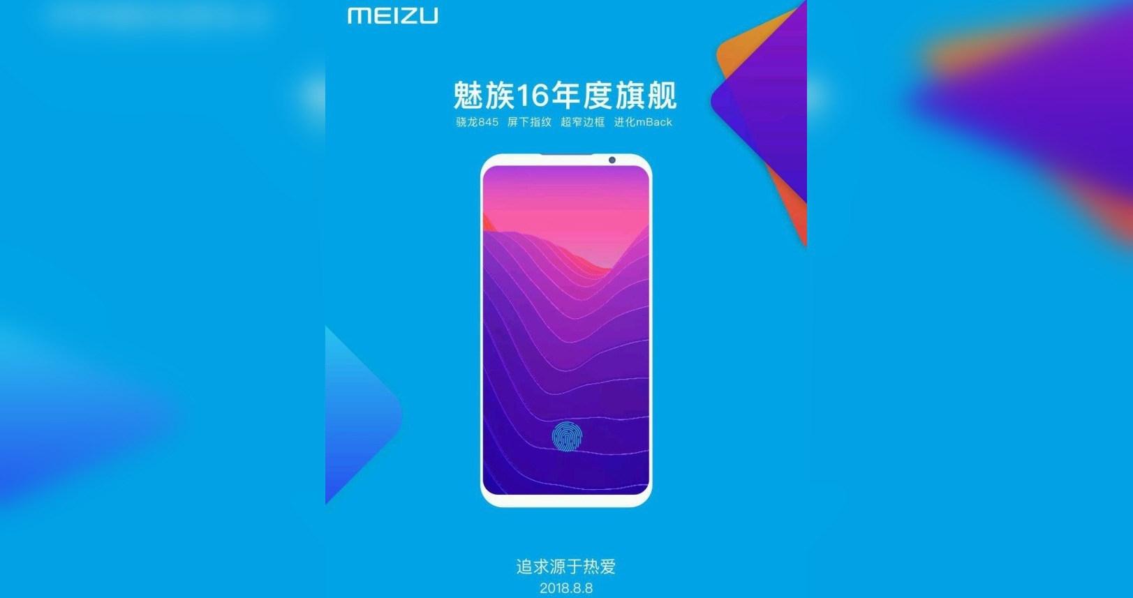 Meizu 16 caratteristiche tecniche