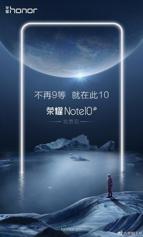 honor note 10 teaser