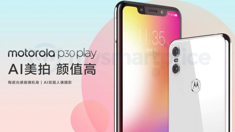 Motorola P30 play rumors