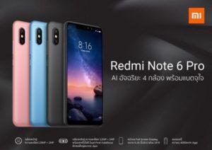 Xiaomi Redmi note 6 pro Colorazioni