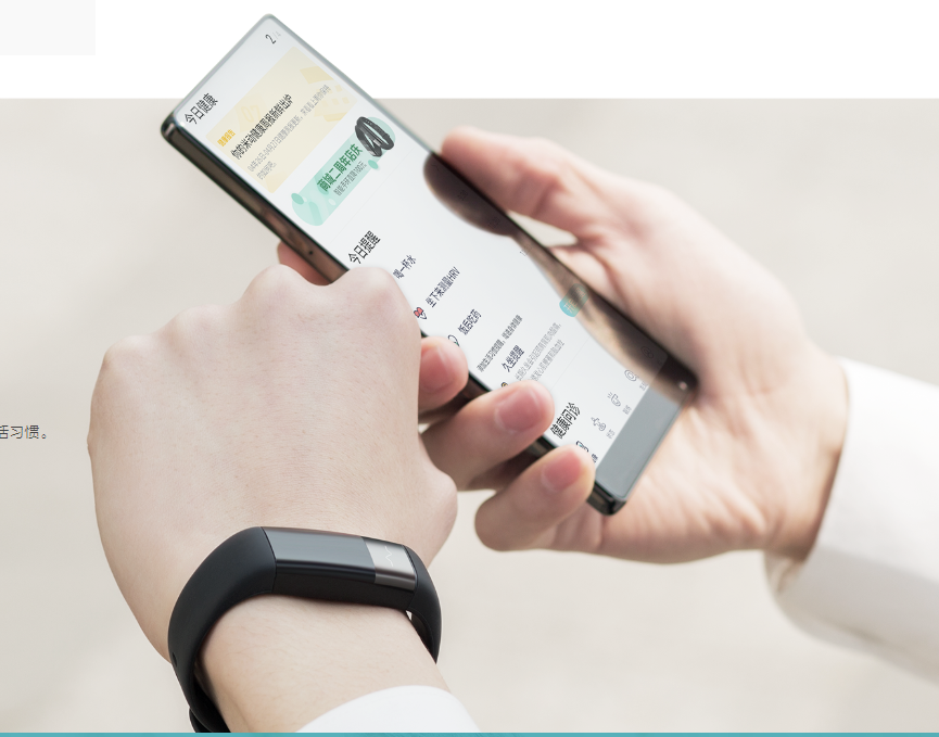 Amazfit Health Band 1s come funziona