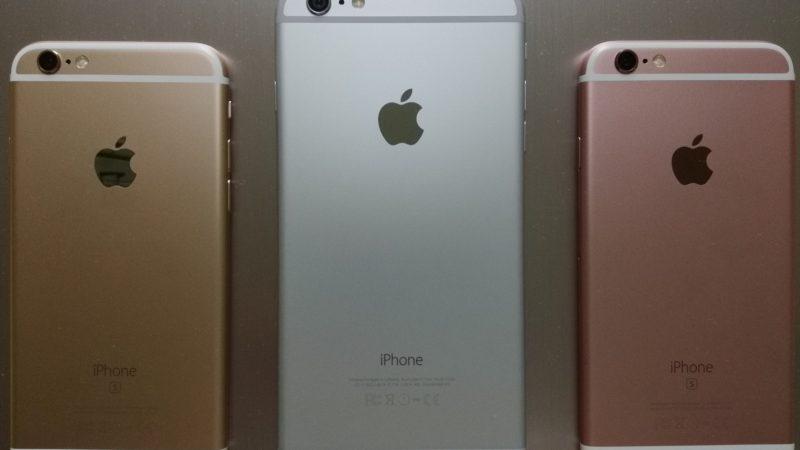 iPhone usato quanto vale? Ecco una stima indicativa