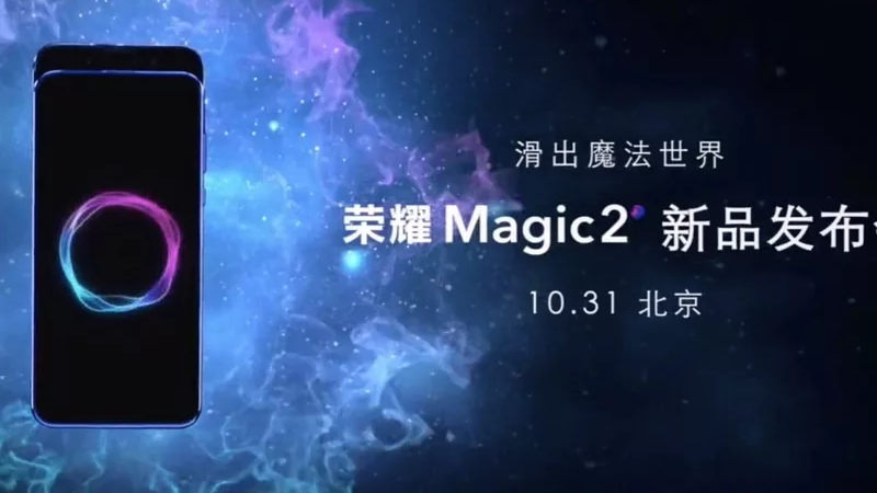 honor magic 2 tenaa