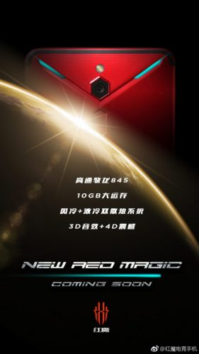 nubia red magic 2 teaser