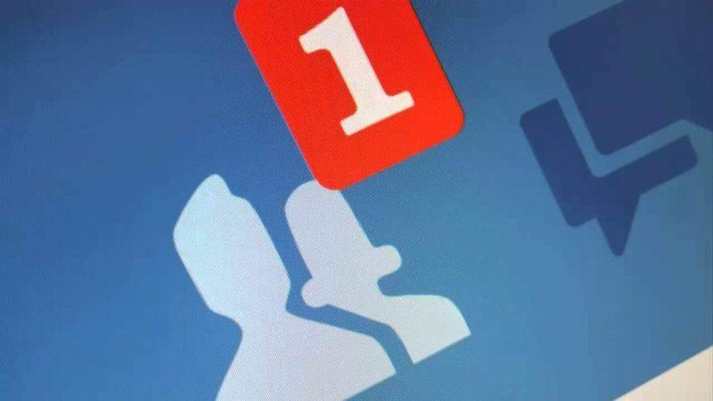 Come Bloccare le Richieste di Amicizia su Facebook