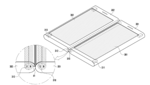 samsung brevetto smartphone doppio display