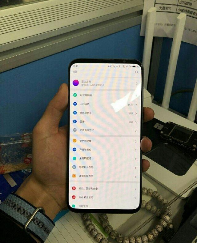 Meizu 16s immagine leak