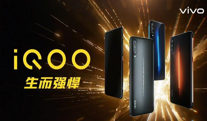 IQOO smartphone vivo