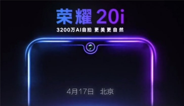 Honor 20i immagine teaser