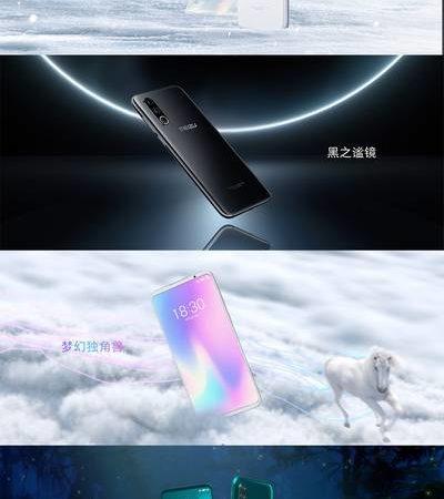 Meizu 16s pro presentazione ufficiale