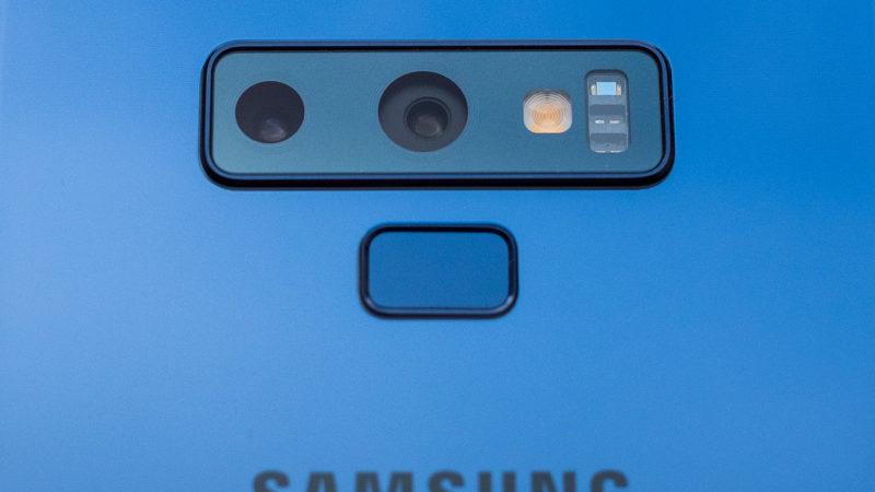 Samsung Galaxy S11 Plus geekbench