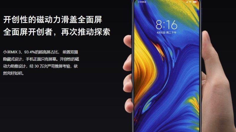 Xiaomi M2001J2E