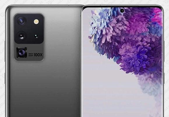 Samsung Galaxy Note 20 schermo waterfall